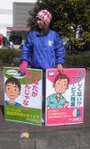 Takeo_yumetaun